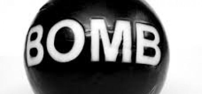ΒΟΜΒΑ: ΚΑΤΑΣΤΡΕΦΟΥΝ ΓΡΑΠΤΑ ΣΕ ΙΔΙΩΤΙΚΑ ΣΧΟΛΕΙΑ ΓΙΑ ΝΑ ΚΟΥΚΟΥΛΩΘΕΙ ΤΟ ΣΚΑΝΔΑΛΟ ΤΗΣ ΔΙΑΡΡΟΗΣ ΤΗΣ ΤΡΑΠΕΖΑΣ ΘΕΜΑΤΩΝ!