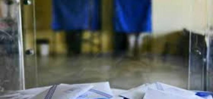 ΤΗΝ ΠΕΜΠTΗ 3/12 ΟΙ ΕΚΛΟΓΕΣ ΣΤΟ ΛΕΟΝΤΕΙΟ ΛΥΚΕΙΟ Ν. ΣΜΥΡΝΗΣ