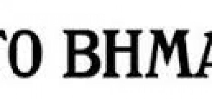 ΕΠΙΣΤΟΛΗ ΔΙΑΜΑΡΤΥΡΙΑΣ ΤΗΣ ΟΙΕΛΕ ΠΡΟΣ ΤΟΝ ΔΙΕΥΘΥΝΤΗ ΤΗΣ ΕΦΗΜΕΡΙΔΑΣ «ΤΟ ΒΗΜΑ» ΓΙΑ ΤΟ ΝΕΟ, ΠΡΟΚΛΗΤΙΚΟ ΥΠΕΡ ΤΩΝ ΣΧΟΛΑΡΧΩΝ, ΑΡΘΡΟ ΣΥΝΤΑΚΤΗ ΤΗΣ ΕΦΗΜΕΡΙΔΑΣ