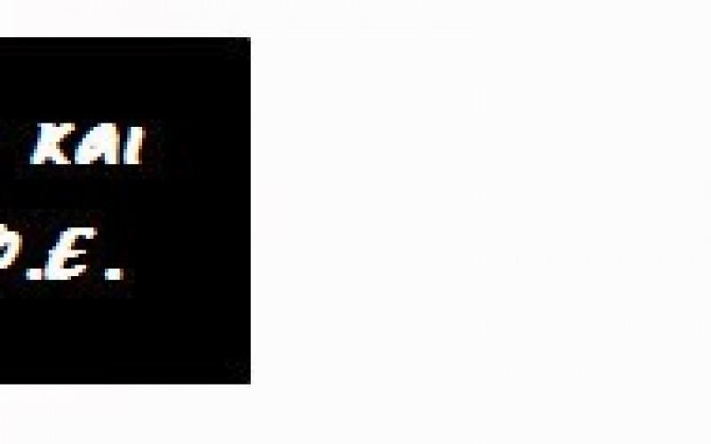 ΟΙ ΙΔΙΩΤΙΚΟΙ ΕΚΠΑΙΔΕΥΤΙΚΟΙ ΠΑΙΡΝΟΥΝ ΤΗΝ ΚΑΤΑΣΤΑΣΗ ΣΤΑ ΧΕΡΙΑ ΤΟΥΣ ΖΗΤΩΝΤΑΣ ΝΑ ΜΠΕΙ ΦΡΑΓΜΟΣ ΣΤΟ ΟΡΓΙΟ ΑΥΘΑΙΡΕΣΙΑΣ ΚΑΙ ΑΝΟΜΙΑΣ ΣΤΗΝ ΙΔΙΩΤΙΚΗ ΕΚΠΑΙΔΕΥΣΗ – ΑΝΑΚΟΙΝΩΣΗ ΤΩΝ ΕΚΠΑΙΔΕΥΤΙΚΩΝ ΤΩΝ ΑΡΣΑΚΕΙΩΝ ΣΧΟΛΕΙΩΝ ΓΙΑ ΤΗΝ ΑΝΑΓΚΑΙΟΤΗΤΑ ΝΟΜΟΘΕΤΙΚΗΣ ΡΥΘΜΙΣΗΣ ΓΙΑ ΤΟ ΧΩΡΟ ΜΑΣ