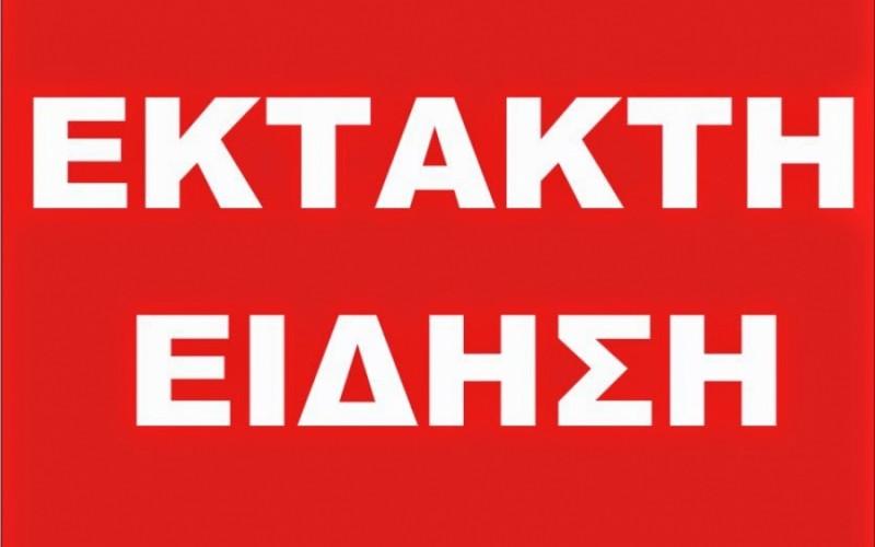 ΔΙΚΑΙΩΣΗ ΤΗΣ ΟΙΕΛΕ – ΣΥΜΦΩΝΑ ΜΕ ΡΕΠΟΡΤΑΖ ΤΟΥ esos.gr ΤΟ ΥΠΟΥΡΓΕΙΟ ΠΑΙΔΕΙΑΣ ΕΤΟΙΜΑΖΕΙ ΕΙΔΙΚΗ ΕΠΑΝΕΞΕΤΑΣΗ ΤΩΝ ΚΑΤΟΧΩΝ ΤΩΝ ΠΑΡΑΝΟΜΩΝ-ΠΛΑΣΤΩΝ ΤΙΤΛΩΝ ΣΠΟΥΔΩΝ