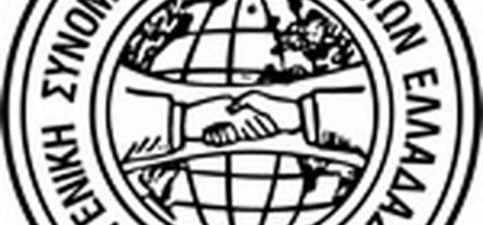 ΣΤΟ ΠΛΕΥΡΟ ΤΩΝ ΙΔΙΩΤΙΚΩΝ ΕΚΠΑΙΔΕΥΤΙΚΩΝ Η ΓΣΕΕ