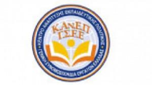 kanep-2yojwnxbktvgfhtwybiia2