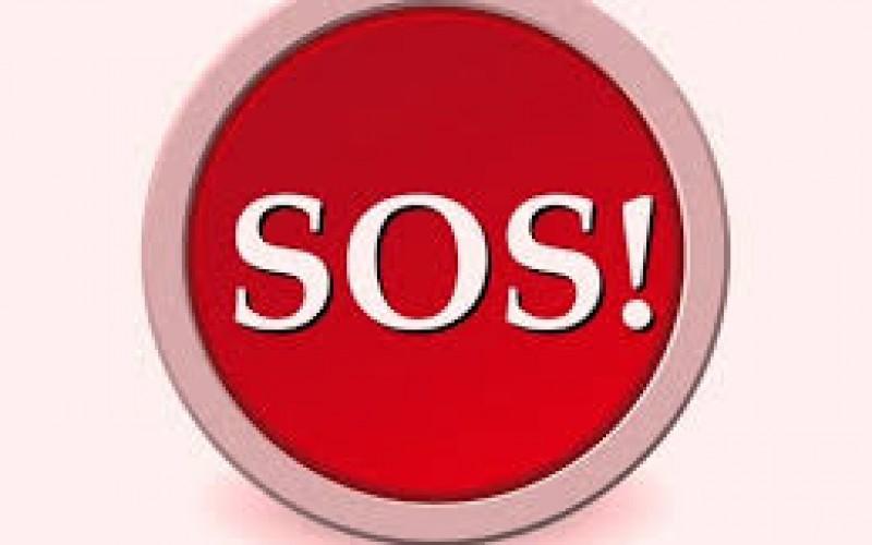 SOS: ΔΕΝ ΥΠΟΓΡΑΦΟΥΜΕ ΚΑΜΙΑ ΜΕΙΩΣΗ ΩΡΩΝ, ΚΑΜΙΑ ΤΡΟΠΟΠΟΙΗΣΗ ΔΙΟΡΙΣΤΗΡΙΟΥ!