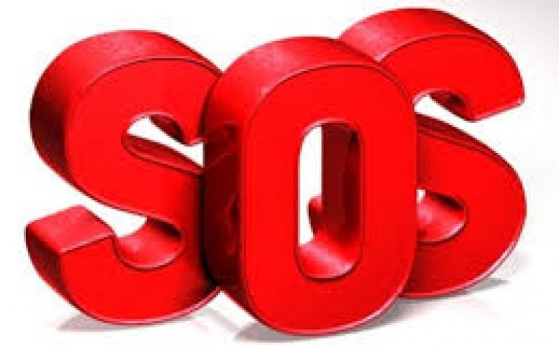 S.O.S.: Η ΔΙΑΔΙΚΑΣΙΑ ΠΡΟΣΛΗΨΗΣ ΙΔΙΩΤΙΚΩΝ ΕΚΠΑΙΔΕΥΤΙΚΩΝ ΒΑΣΕΙ ΤΟΥ ΝΕΟΥ ΝΟΜΟΥ 4415/2016 (ΑΡΘΡΟ 28)