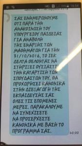 iek-delta-1