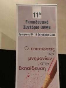 olme-banner