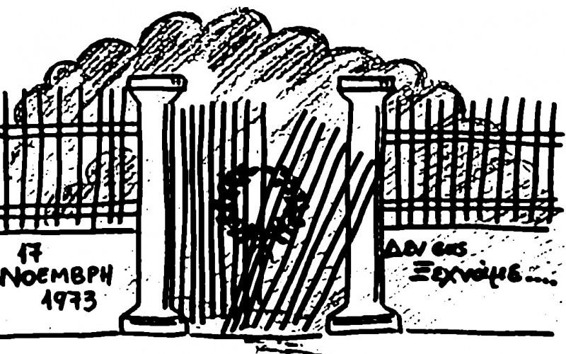 TI ΙΣΧΥΕΙ ΓΙΑ ΤΟΥΣ ΕΚΠΑΙΔΕΥΤΙΚΟΥΣ ΣΕ ΙΔΙΩΤΙΚΑ ΣΧΟΛΕΙΑ, ΦΡΟΝΤΙΣΤΗΡΙΑ Δ.Ε. ΚΑΙ ΚΕΝΤΡΑ ΞΕΝΩΝ ΓΛΩΣΣΩΝ ΤΗΝ ΕΠΕΤΕΙΟ ΤΟΥ ΠΟΛΥΤΕΧΝΕΙΟΥ ΙΔΙΩΤΙΚΑ ΣΧΟΛΕΙΑ