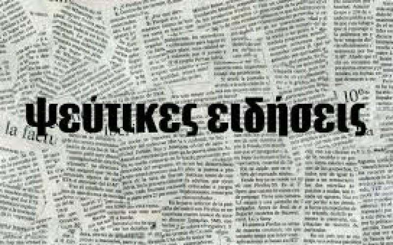 ΠΡΟΚΑΛΟΥΜΕ ΤΟΝ ΥΒΡΙΣΤΗ ΤΟΥ ΚΛΑΔΟΥ ΤΩΝ ΙΔΙΩΤΙΚΩΝ ΕΚΠΑΙΔΕΥΤΙΚΩΝ ΚΑΙ ΤΗΣ ΟΙΕΛΕ Δ. ΧΑΣΑΠΗ ΣΕ ΔΗΜΟΣΙΟ ΔΙΑΛΟΓΟ – 4 ΕΡΩΤΗΜΑΤΑ ΠΡΟΣ ΑΠΑΝΤΗΣΗ