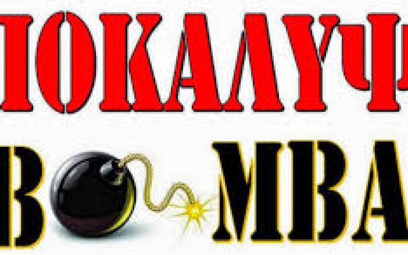 ΣΥΝΕΧΙΖΟΥΝ ΑΠΤΟΗΤΟΙ ΤΗΝ ΚΟΜΠΙΝΑ ΤΟΥ 2012! ΙΔΙΩΤΙΚΑ ΣΧΟΛΕΙΑ ΜΕ ΜΕΓΑΛΕΣ ΟΦΕΙΛΕΣ ΣΤΟ ΚΡΑΤΟΣ ΚΑΙ ΣΕ ΕΚΠΑΙΔΕΥΤΙΚΟΥΣ, ΕΠΙΧΕΙΡΟΥΝ ΝΑ ΛΕΙΤΟΥΡΓΗΣΟΥΝ ΩΣ ΔΗΘΕΝ ΝΕΑ ΣΧΟΛΕΙΑ ΓΙΑ ΝΑ «ΜΗΔΕΝΙΣΟΥΝ» ΤΑ ΧΡΕΗ – ΕΠΙΣΤΟΛΗ ΤΗΣ ΟΙΕΛΕ ΣΤΟΝ ΥΠΟΥΡΓΟ ΠΑΙΔΕΙΑΣ
