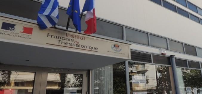 Σε πολύ καλό κλίμα η συνάντηση ΟΙΕΛΕ – ΣΙΕΛΒΕ με τον Γενικό Πρόξενο της Γαλλίας στην Θεσσαλονίκη. Κοινή πεποίθηση η τήρηση της εκπαιδευτικής νομοθεσίας στο Γαλλικό Σχολείο Θεσσαλονίκης.