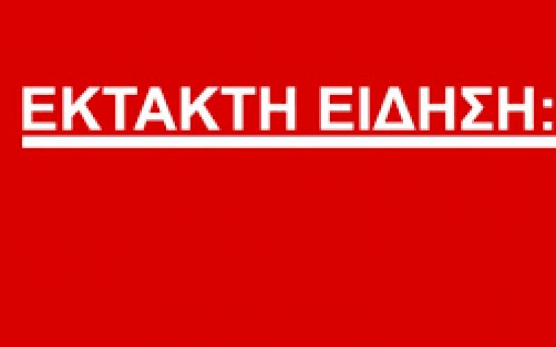 ΕΚΤΑΚΤΟ ΔΣ ΟΙΕΛΕ ΤΗΝ ΠΑΡΑΣΚΕΥΗ, 5 ΙΑΝΟΥΑΡΙΟΥ: ΠΛΑΝΟ ΔΡΑΣΗΣ ΤΟΥ ΚΛΑΔΟΥ ΕΝ ΟΨΕΙ «ΑΞΙΟΛΟΓΗΣΗΣ» ΤΟΥ ΝΟΜΟΥ 4472/2017  ΚΑΙ ΑΝΤΙΜΕΤΩΠΙΣΗΣ ΤΗΣ ΟΓΚΟΥΜΕΝΗΣ ΑΝΟΜΙΑΣ ΣΤΟ ΧΩΡΟ ΤΗΣ ΙΔΙΩΤΙΚΗΣ ΕΚΠΑΙΔΕΥΣΗΣ