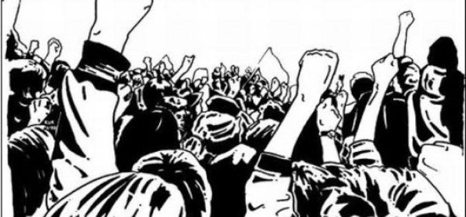 Η ΟΙΕΛΕ ΚΗΡΥΤΤΕΙ ΑΠΕΡΓΙΑ 1 ΚΑΙ 14 ΝΟΕΜΒΡΗ ΣΤΟ ΧΩΡΟ ΤΩΝ ΦΡΟΝΤΙΣΤΗΡΙΩΝ ΔΕ
