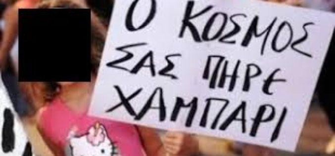 ΑΠΑΝΤΗΣΕ ΣΤΗΝ ΟΙΕΛΕ ΤΟ «ΕΞΟΥΣΙΟΔΟΤΗΜΕΝΟ» ΓΡΑΦΕΙΟ ΤΥΠΟΥ ΤΟΥ κ. ΧΑΤΖΗΔΑΚΗ