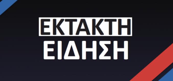 EKTAKTH EΙΔΗΣΗ – ΝΕΟ ΣΥΣΤΗΜΑ ΔΙΟΡΙΣΜΩΝ: ΔΕΝ ΣΥΝΤΡΕΧΕΙ ΚΑΝΕΝΑ ΖΗΤΗΜΑ ΜΕ ΤΗΝ ΑΝΑΓΝΩΡΙΣΗ ΤΗΣ ΠΡΟΫΠΗΡΕΣΙΑΣ ΣΤΗΝ ΙΔΙΩΤΙΚΗ ΕΚΠΑΙΔΕΥΣΗ ΩΣ ΔΗΜΟΣΙΑΣ ΥΠΗΡΕΣΙΑΣ