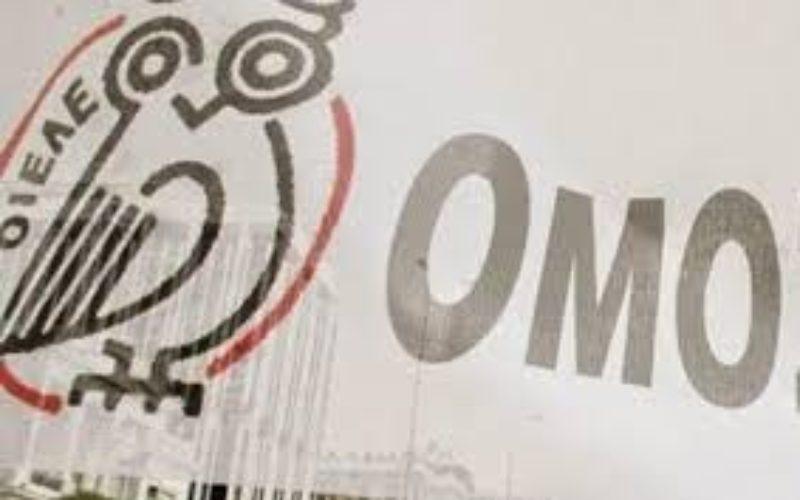 ΕΚΤΑΚΤΟ Δ.Σ. ΟΙΕΛΕ:  24ΩΡΗ ΠΑΝΕΛΛΑΔΙΚΗ ΑΠΕΡΓΙΑ  ΣΤΙΣ 19/3 ΣΤΟ ΧΩΡΟ ΤΩΝ ΦΡΟΝΤΙΣΤΗΡΙΩΝ Δ.Ε. ΚΑΙ ΤΩΝ ΚΕΝΤΡΩΝ ΞΕΝΩΝ ΓΛΩΣΣΩΝ ΚΑΙ ΣΥΓΚΕΝΤΡΩΣΗ ΔΙΑΜΑΡΤΥΡΙΑΣ ΣΤΟ ΣτΕ ΓΙΑ ΣΥΛΛΟΓΙΚΕΣ ΣΥΜΒΑΣΕΙΣ ΜΕ ΑΞΙΟΠΡΕΠΕΙΣ ΟΡΟΥΣ ΕΡΓΑΣΙΑΣ ΚΑΙ ΑΜΟΙΒΗΣ, ΕΝΑΝΤΙΑ ΣΤΗΝ ΠΡΟΚΛΗΤΙΚΗ ΠΡΟΣΦΥΓΗ ΤΗΣ ΟΕΦΕ ΜΕ ΣΤΟΧΟ ΤΗΝ ΚΑΤΑ 50% ΚΑΤΑΒΑΡΑΘΡΩΣΗ ΤΩΝ ΜΙΣΘΩΝ ΜΑΣ