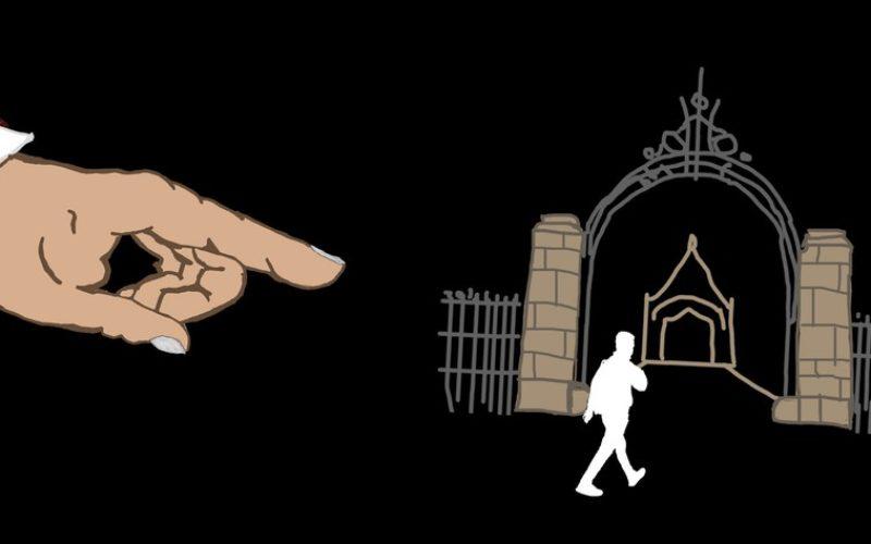 ΒΑΡΥΤΑΤΗ ΠΡΟΚΛΗΣΗ: ΜΕΓΑΛΟ ΙΔΙΩΤΙΚΟ ΣΧΟΛΕΙΟ ΤΗΣ ΑΘΗΝΑΣ ΜΕ ΤΗ ΣΥΝΕΡΓΕΙΑ ΚΡΑΤΙΚΩΝ ΛΕΙΤΟΥΡΓΩΝ ΑΠΕΒΑΛΕ ΔΙΑ ΠΑΝΤΟΣ ΜΑΘΗΤΗ ΚΑΤΑ ΠΑΡΑΒΑΣΗ ΤΗΣ ΚΕΙΜΕΝΗΣ ΝΟΜΟΘΕΣΙΑΣ!