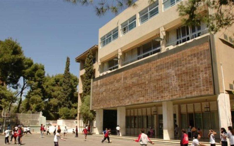 Στάση ευθύνης της Σχολής Μωραΐτη: Δεν εφαρμόζει το live streaming από τις τάξεις