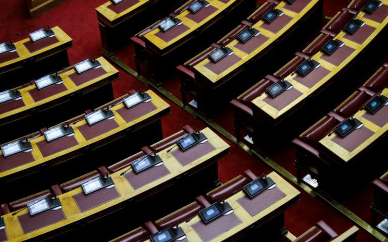 Επιτροπή Μορφωτικών Υποθέσεων της Βουλής: Σύνδεσμος Σχολαρχών και ΟΕΦΕ οι μοναδικοί συμπαραστάτες της Υπουργού Παιδείας για το σχολείο-εξεταστικό κέντρο και το live streaming