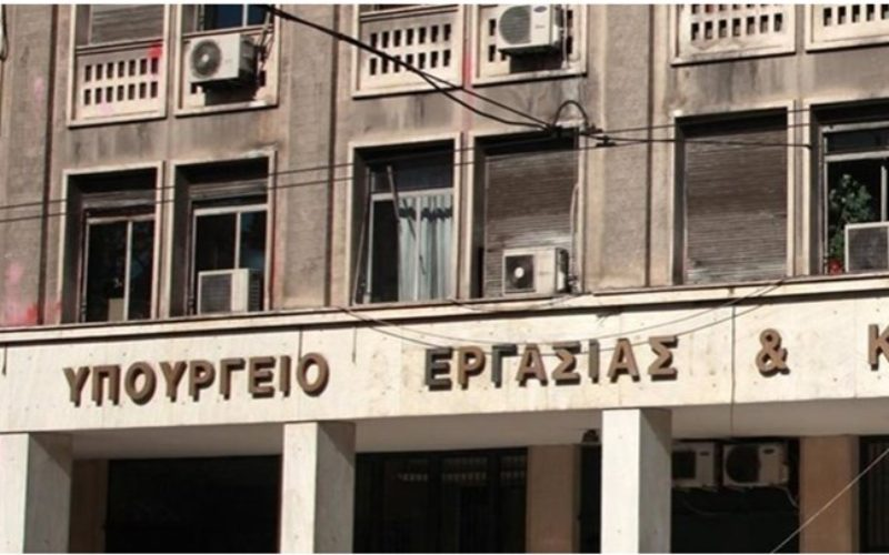 Μέγα σκάνδαλο του Υπουργείου Εργασίας: «Κρύβεται» πίσω από παράνομες απολύσεις με πρόσχημα την …εποχικότητα σε Φροντιστήρια και Κέντρα Ξένων Γλωσσών, κάνοντας ένα ακόμη χατίρι στους ασύδοτους εργοδότες