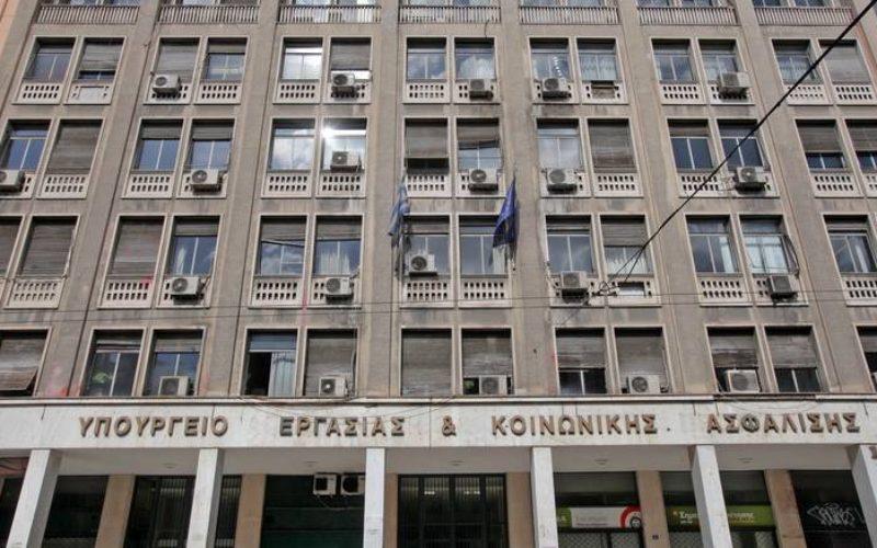 Η ΟΙΕΛΕ προσφεύγει στο Υπουργείο Εργασίας για την πλήρη προστασία των δικαιωμάτων των εκπαιδευτικών των Εκπαιδευτηρίων Ζηρίδη