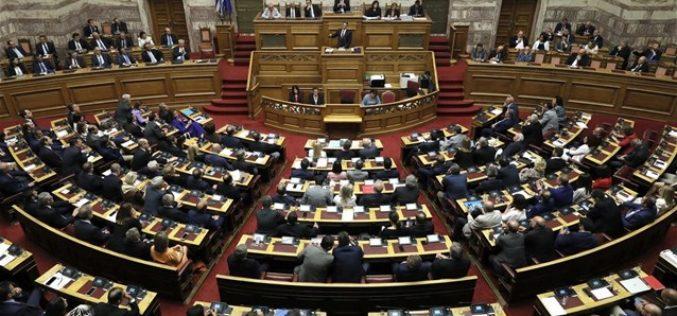Τοποθετήσεις  βουλευτών στη διαδικασία ψήφισης   του επαίσχυντου νομοσχεδίου Κεραμέως