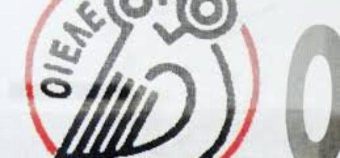 Έκτακτο ΔΣ ΟΙΕΛΕ: Ο κλάδος σε ξεσηκωμό, κινητοποιήσεις 10-15 Σεπτεμβρίου, νομικές και πολιτικές κινήσεις σε Ελλάδα και ΕΕ για την ανατροπή του εκτρώματος Κεραμέως