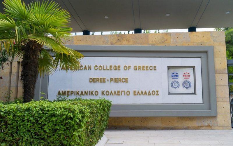 Απόφαση του Συλλόγου των Εκπαιδευτικών του Αμερικανικού Κολλεγίου Ελλάδος (Pierce)-Έκτακτη Γ.Σ. την 1η Σεπτεμβρίου