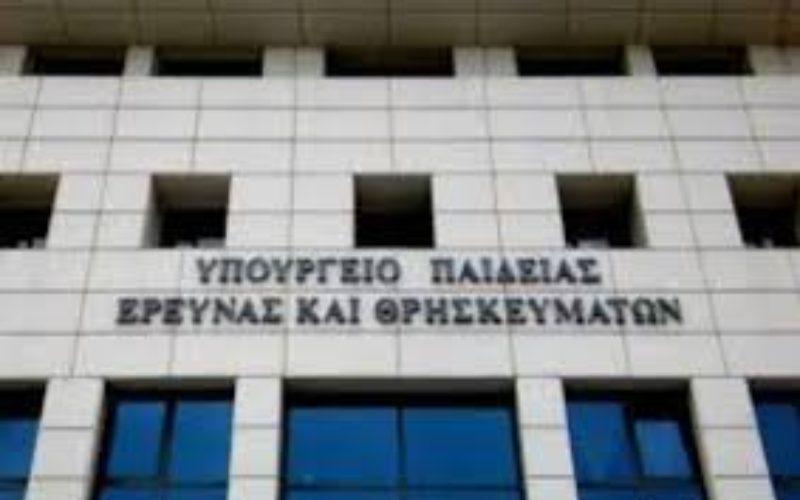 Πραγματοποιήθηκε η συνεδρίαση του ΚΥΣΠΕ για την εξέταση της ανανέωσης-χορήγησης εκπαιδευτικών αδειών ιδιωτικών εκπαιδευτικών