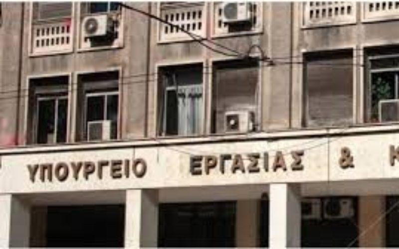 Αίτημα της ΟΙΕΛΕ προς τις υπηρεσίες του Υπουργείου Εργασίας: «Εκδώστε, με βάση τα συμφωνηθέντα, σαφή απάντηση ότι Φροντιστήρια και Κέντρα Ξένων Γλωσσών δεν αποτελούν εποχικές επιχειρήσεις»