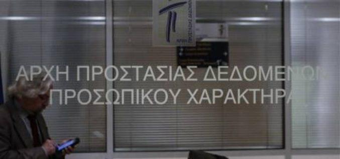 Νέα καταγγελία της ΟΙΕΛΕ στην Αρχή Προστασίας Δεδομένων Προσωπικού Χαρακτήρα για την εξ αποστάσεως εκπαίδευση: «Δεν εφαρμόζονται οι συστάσεις της Αρχής, εκτενής παραβίαση των προσωπικών δεδομένων χιλιάδων ανθρώπων, μέγα ζήτημα διαφάνειας η σύμβαση με τη CISCO»