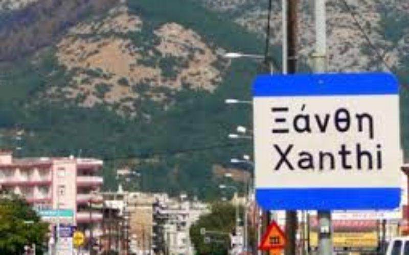 Οργή στην πόλη της Ξάνθης για την υποκινούμενη δράση του ψευδομουφτή και την καταπάτηση των νόμων και των θεσμών της ελληνικής δημοκρατίας – Ευρύτατη κάλυψη στη Θράκη της χθεσινής καταγγελίας της ΟΙΕΛΕ