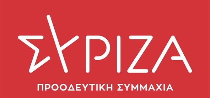 Ερώτηση-καταπέλτης των ευρωβουλευτών του ΣΥΡΙΖΑ στο Ευρωπαϊκό Κοινοβούλιο για το Νόμο Κεραμέως για την ιδιωτική εκπαίδευση: «Τι θα πράξετε για να περιφρουρηθεί η νομιμότητα των τίτλων σπουδών και η ισονομία ανάμεσα σε μαθητές δημόσιων και ιδιωτικών σχολείων σε ολόκληρη την Ε.Ε.;»