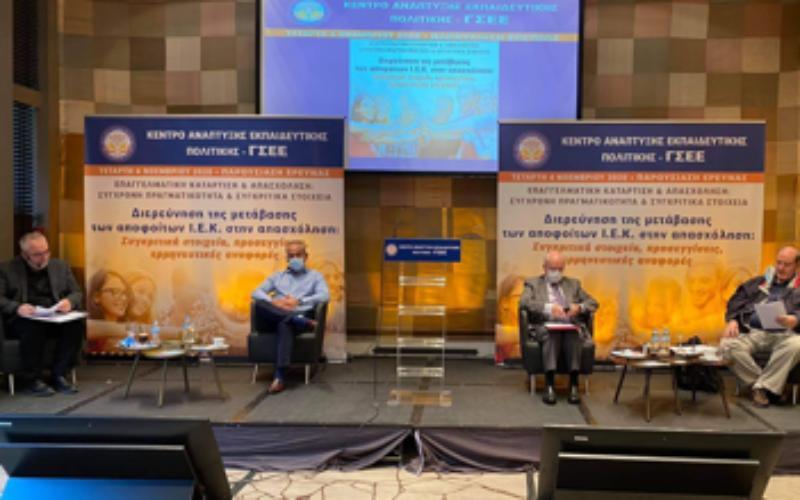 Εκτενές αφιέρωμα στην Καθημερινή για την έρευνα του ΚΑΝΕΠ-ΓΣΕΕ – Δήλωση του Προέδρου της ΟΙΕΛΕ για την αποκαρδιωτική κατάσταση στο χώρο της αρχικής και συνεχιζόμενης κατάρτισης