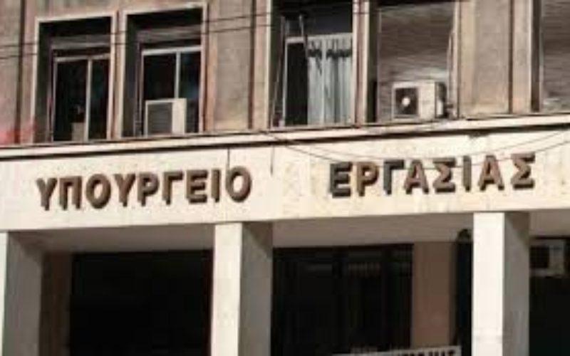 Παρέμβαση της ΟΙΕΛΕ προς το Υπουργείο Εργασίας για την περίπτωση ιδιωτικών εκπαιδευτικών με έναν εργοδότη αλλά δύο συμβάσεις που δεν λαμβάνουν το επίδομα της αναστολής