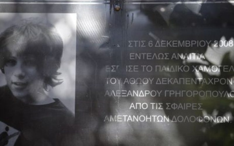12 χρόνια μετά, ο Γιώργος Θαλάσσης γράφει για το μαθητή του… Δεν ξεχνάμε τον Αλέξανδρο Γρηγορόπουλο