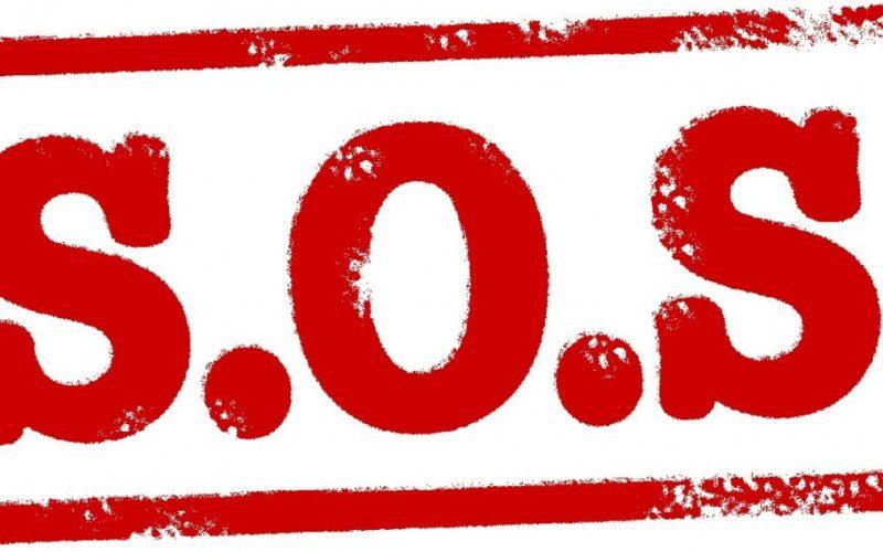 SOS για συναδέλφους σε εκπαιδευτική άδεια – άδεια ανατροφής τέκνου