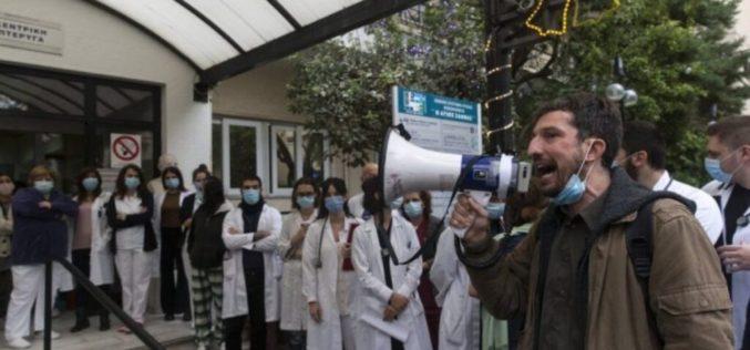 Δ.Σ. ΟΙΕΛΕ: Όχι στην εκδικητική απόλυση του επικουρικού ιατρού Κώστα Καταραχιά, όχι στη φίμωση της φωνής των εργαζόμενων και στη διάλυση των κοινωνικών αγαθών