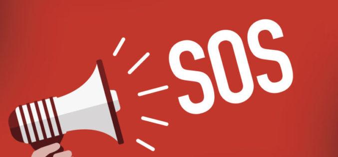 SOS: Αποστολή ΑΜΚΑ ιδιωτικών εκπαιδευτικών που δεν έχουν πρόσβαση στην πλατφόρμα εμβολιασμού στην ΟΙΕΛΕ