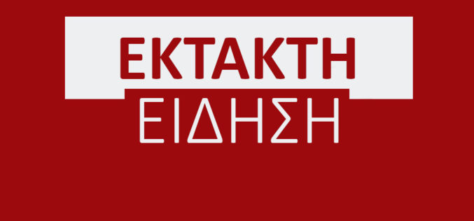 ΕΚΤΑΚΤΟ – Καρποφόρησε η πίεση του κλάδου: Υποσχέθηκαν ότι μέχρι αύριο θα έχει λυθεί το ζήτημα της εγγραφής ιδιωτικών εκπαιδευτικών και του υποστηρικτικού προσωπικού στην πλατφόρμα για τον εμβολιασμό