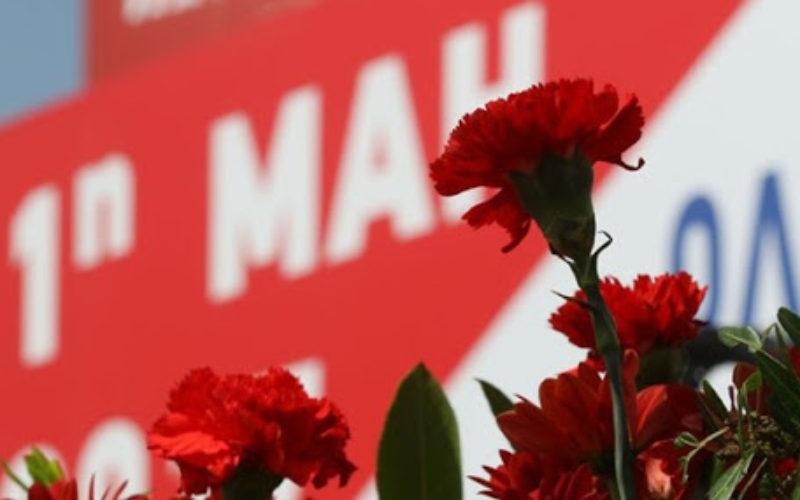 ΟΙΕΛΕ – Εργατική Πρωτομαγιά, ημέρα ενότητας των εργαζόμενων κόντρα στη νεοφιλελεύθερη λαίλαπα