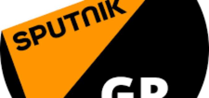 Πρόεδρος ΟΙΕΛΕ στο sputnik: «Θα τους κρεμάσουμε στα μανταλάκια, αν δεν λυθεί το πρόβλημα με τους εμβολιασμούς των ιδιωτικών εκπαιδευτικών» – Πηγή του Υπουργείου Παιδείας ομολογεί το όργιο μαύρης εργασίας στην ιδιωτική εκπαίδευση