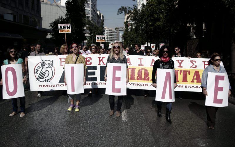 ΟΙΕΛΕ: Όλοι στο συλλαλητήριο την Τετάρτη 16/6 κατά του αντεργατικού νομοσχεδίου ΣΕΒ-Μητσοτάκη-Χατζηδάκη