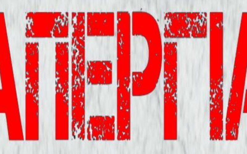 Η ΟΙΕΛΕ συμμετέχει στην πανελλαδική απεργία των συνδικάτων στις 10/6 κατά του εκτρωματικού εργασιακού νομοσχεδίου Μητσοτάκη-Χατζηδάκη
