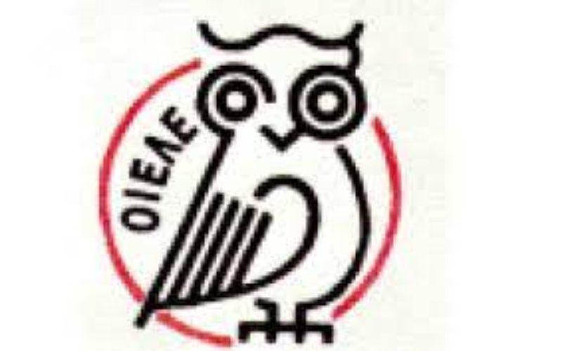 Έντονη ανησυχία της ΟΙΕΛΕ για τις διοικητικές αλλαγές σε ελληνογαλλικά σχολεία – Επιστολή της Ομοσπονδίας σε διεύθυνση και εκπαιδευτικό προσωπικό των Jeanne d' Arc και Saint Joseph