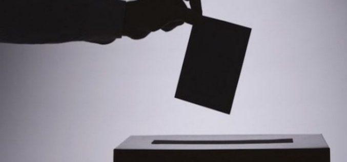 Εκλογές ΣΙΕΛΒΕ: Εντυπωσιακή η συμμετοχή των συναδέλφων, ισχυρό μήνυμα ενότητας και προοπτικής